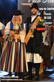 pareja romeros san mateo 2017